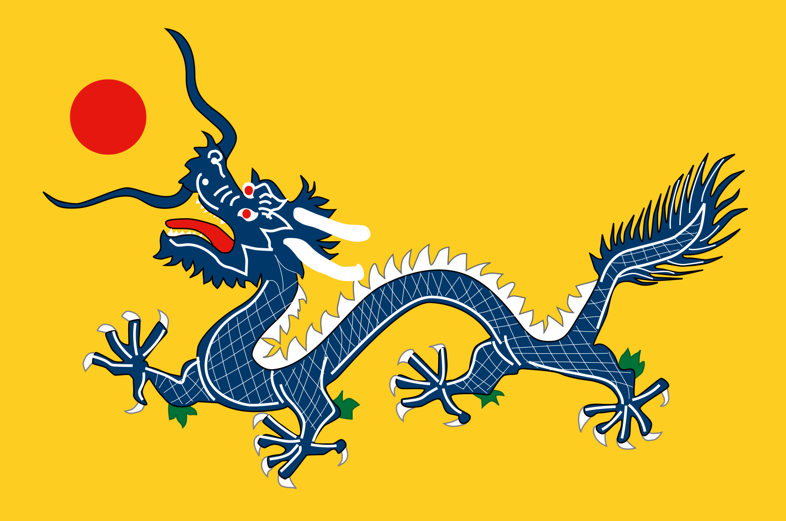 flag_of_the_qing_dynasty_1889-1912-svg